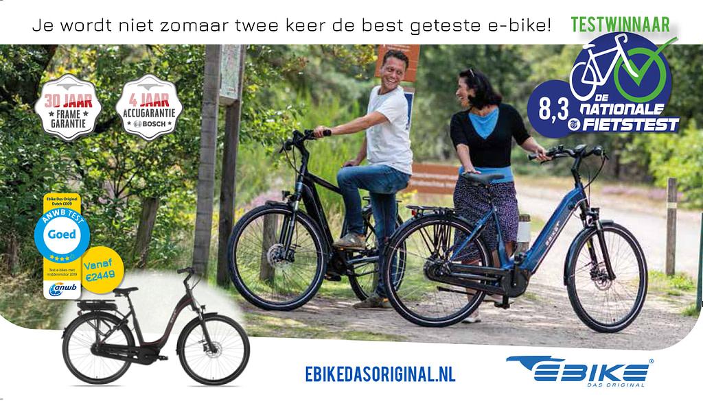 DB Bikes EBIKE das original